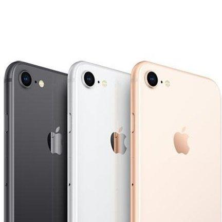 iPhone 8 & 8+