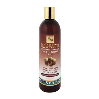 Argan shampoo - 400 ml