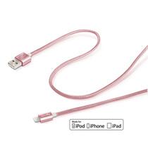USB LIGHTNING TEXTILE RG MFI