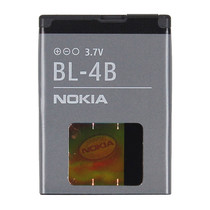 Nokia - BL-4B - Li-Ion BATTERY - 2630, 6111, 7370 - 700mAh