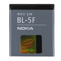Nokia - BL-5F - Li-Ion BATTERY - N95 - 950mAh