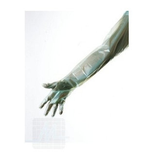 Handschuh Ultra VET 90 cm