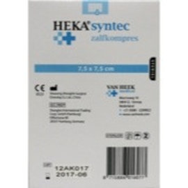 Gauze compress st. ointment 7.5 x 7,5cm Heka Syntec