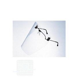 Schutzbrille mit Visier