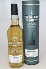 BLAIR ATHOL DISTILLERY  Distillery Art 14yo