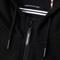 Weekend Offender Sodium full zip hooded sweatshirt Black