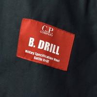 C.P. Company black b drill wool hooded parka 54