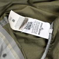 Stone Island grey membrana 3l tc anorak jacket S