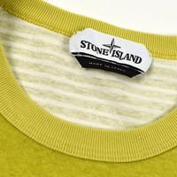 Stone Island Marina yellow pigment printed striped t-shirt L