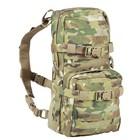 Warrior A.S. Cargo Pack