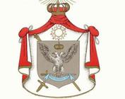 33e graad - Soeverein Grootinspecteur-Generaal
