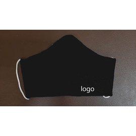 Mondmasker met logo eigen loge - vanaf 50 stuks