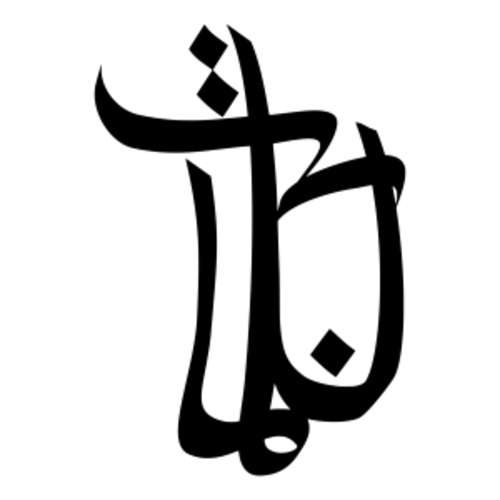 Bushido Tabak
