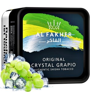 Al Fakher Crystal Grapio (200g)
