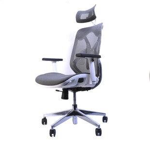 Ergonomische Bureaustoel ERGO-2 - Grijs/Wit