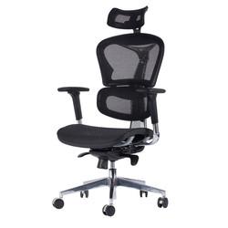 Chaise de bureau ergonomique ERGO-3 Noir