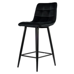 Tabouret De Bar Logan - Noir Velours