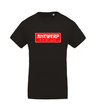 AW Japstyle Tshirt