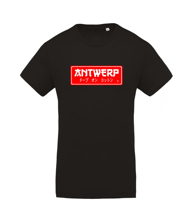 AW Japstyle Tshirt AWT006