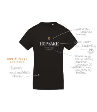 Edwin Vinke EV T-shirt HUPSAKE
