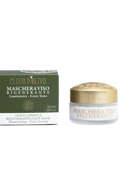 Erbario Toscano Regenerating Face  Mask Olive