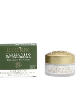 Erbario Toscano Anti-aging Face Cream Olive