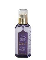 Erbario Toscano Dry Oil Bacche Di Tuscia 125 ml