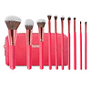 BH Cosmetics BH Cosmetics Bombshell Beauty Brush Set