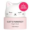 Tonymoly Tonymoly Cat's Purrfect Night Mask