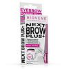 Biovène Biovène Next Brow Plus Eyebrow Serum