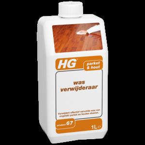 HG HG parket & hout wasverwijderaar (HG product 67)
