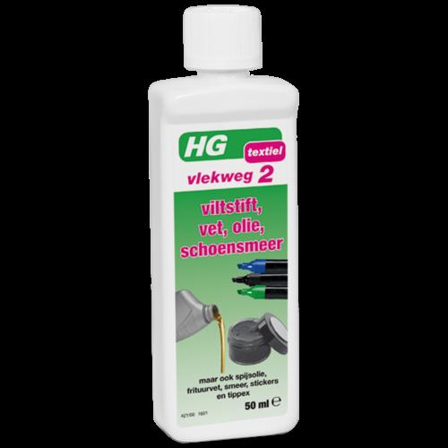 HG HG vlekweg 2 voor o.a. vlekken van viltstift, vet, olie & schoensmeer