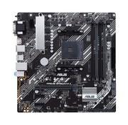 Asus ASUS PRIME B450M-A II AMD B450 Socket AM4 micro ATX