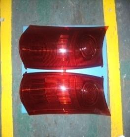 Red Cover  Side set Rt-50 + Nissan LB+SB + Toyota DC/EC V4
