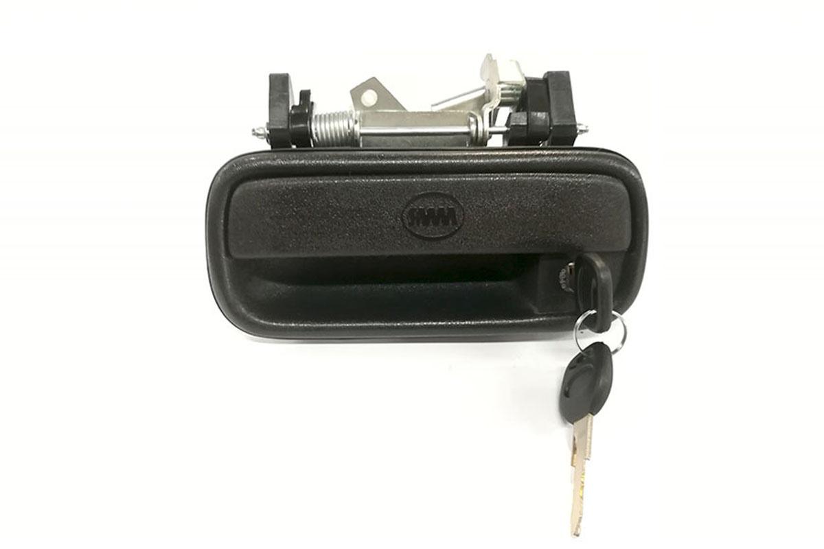 Door Handle complete with Lock