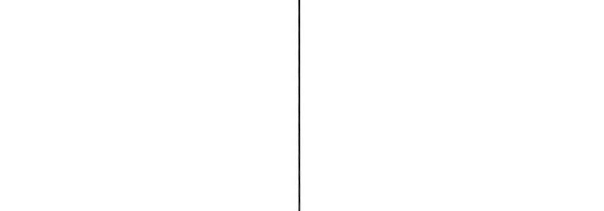 Vertigo - Small