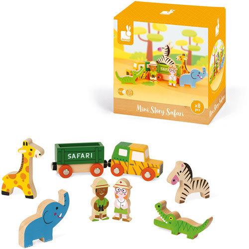 Janod Story Mini - Safari