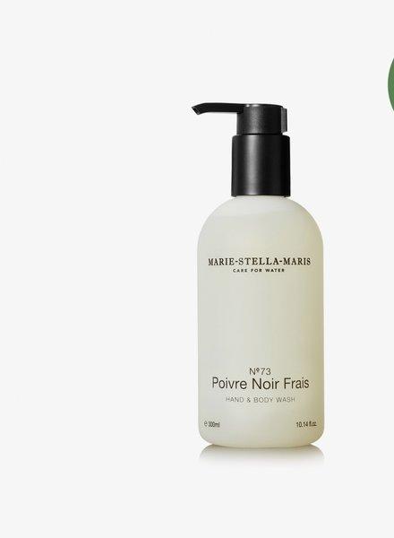 Marie Stella Maris hand & body wash  no° 73 poivre noir frais