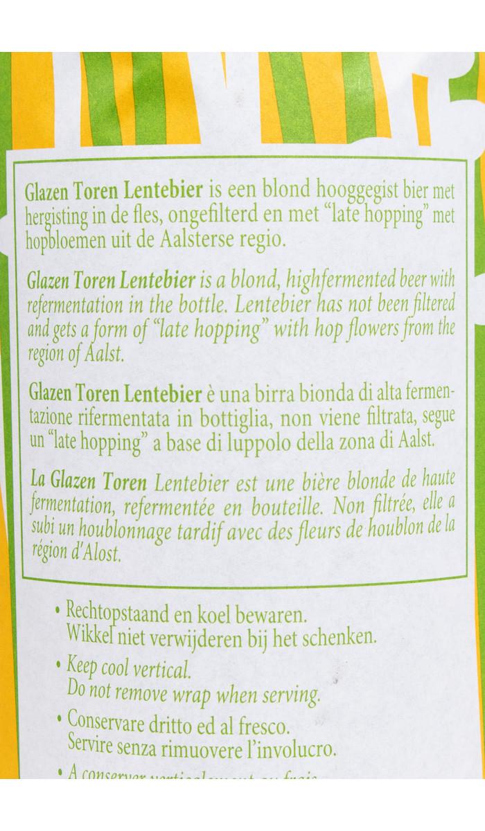 De Glazen Toren / Lentebier