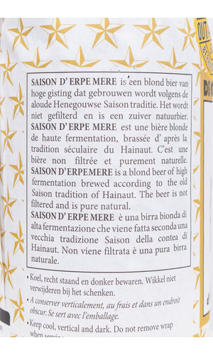 De Glazen Toren / Saison d'Erpe-Mere