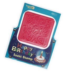 Rex Toast Stamp - Happy Birthday