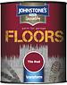 Garage Floor paint semi gloss 2.5L Tile red