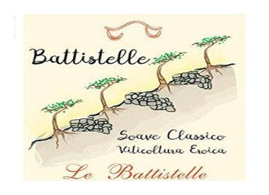 Battistelle, Monteforte d'Alpone