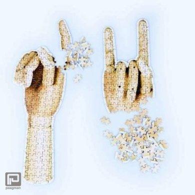 Doiy Doiy puzzel hand