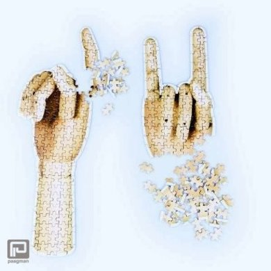Doiy Doiy puzzle hand