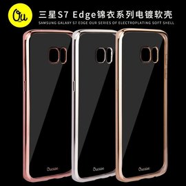 OU case Goud OU case Ultra Dun Soft TPU Transparant Hoesje Samsung Galaxy S7 Edge
