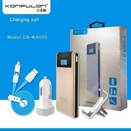 Konfulon Konfulon Zilver Power Bank 2X USB  8000 mAh + Car Charger + Autohouder + Micro & Lightning Combi Kabel