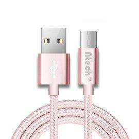 Ntech Ntech USB type-C Kabel 1 meter Oplaadkabel / Datakabel universeel voor alle Type-C Apperaten Rose Goud