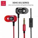 Xundd Xundd in-ear Headphone Metallic look & High Quality Sound Rood