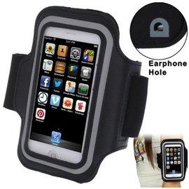 ZKI Telecom Sportband iPhone 5 / 5C / 5S/ 5SE hardloop sport armband extra zware kwaliteit